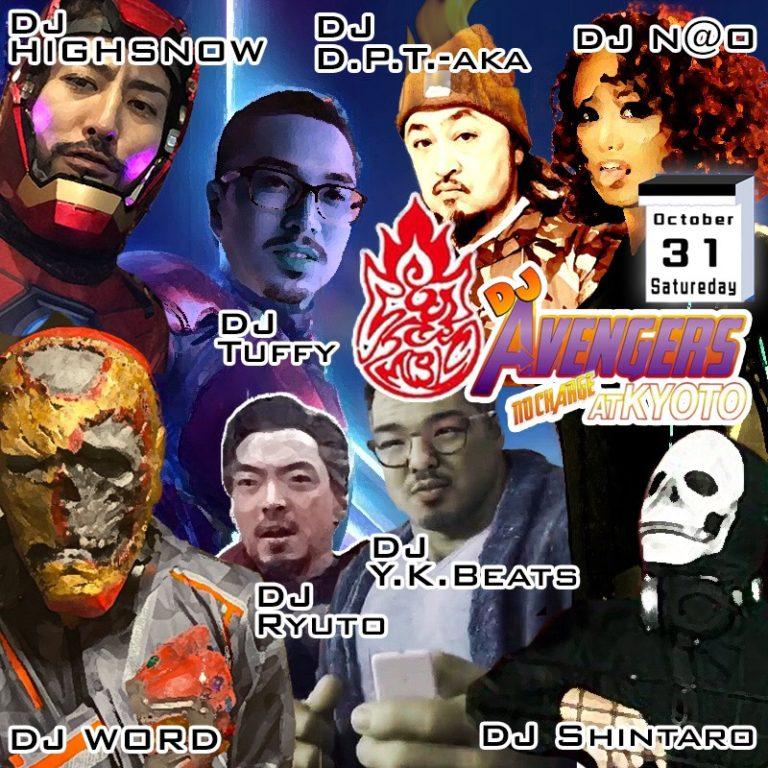 京都,dj,イベント,クラブ,ヒップホップ,hiphop